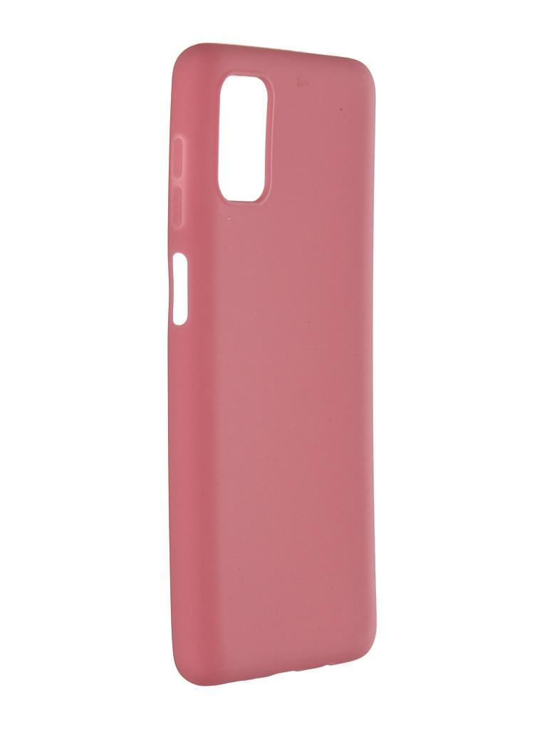 Чехол Zibelino для Samsung M51 Soft Matte Pink ZSM-SAM-M51-PNK