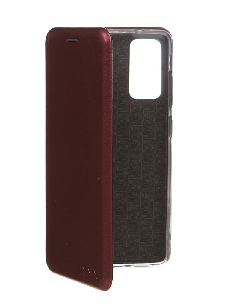 Чехол Neypo для Samsung S20FE Premium Bordo NSB19250