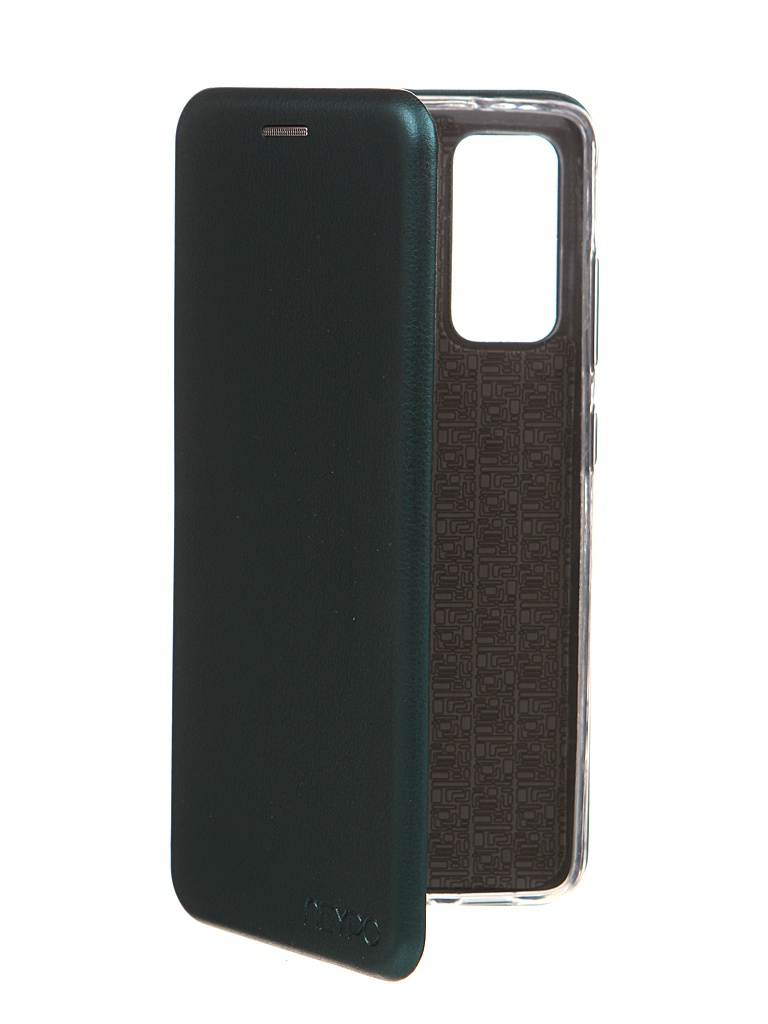 Чехол Neypo для Samsung S20FE Premium Dark Green NSB19257