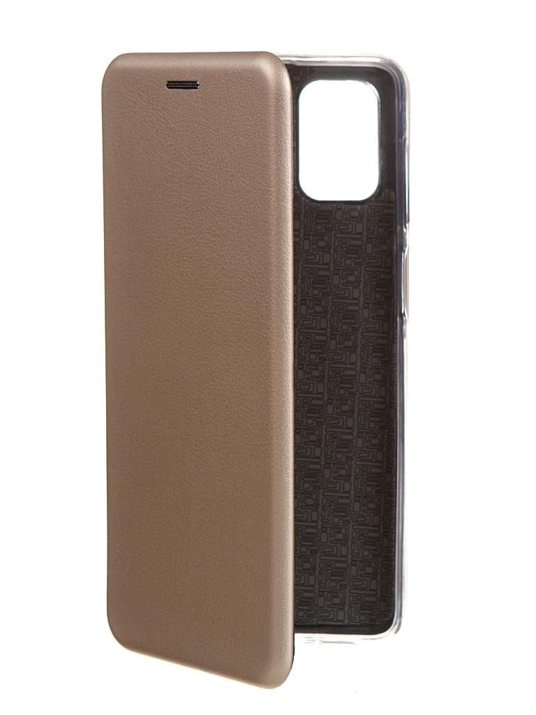 Чехол Zibelino для Samsung M51 Book Gold ZB-SAM-M51-GLD