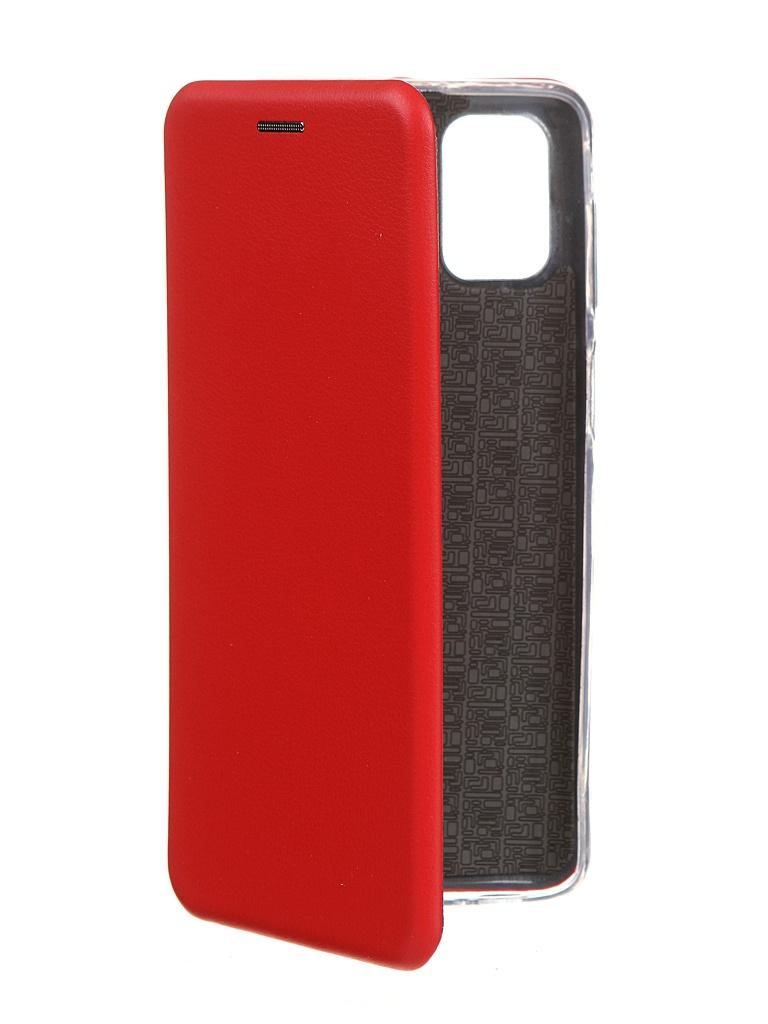 Чехол Zibelino для Samsung M51 Book Red ZB-SAM-M51-RED