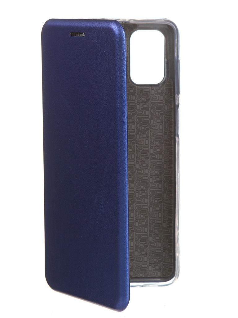 Чехол Zibelino для Samsung M51 Book Blue ZB-SAM-M51-BLU
