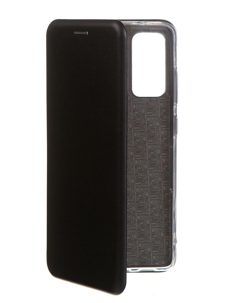 Чехол Zibelino для Samsung S20 FE Book Black ZB-SAM-S20FE-BLK