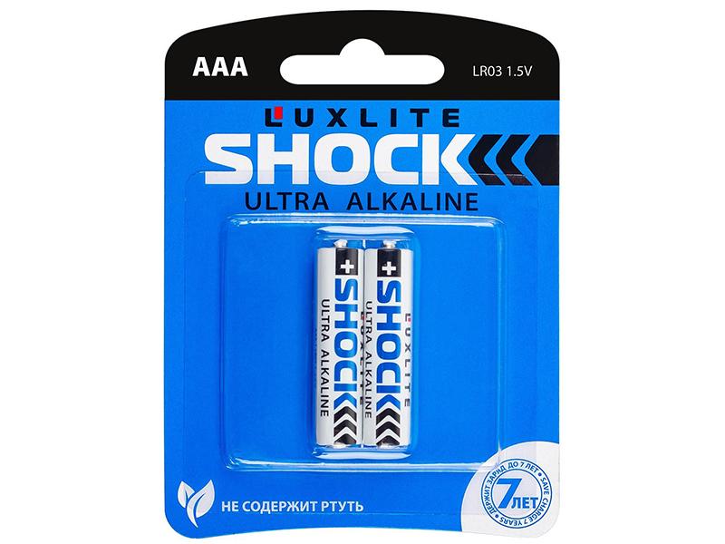 Батарейка AAA - Luxlite Shock Blue (2 штуки) 06972