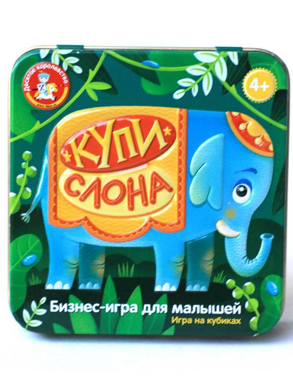 Настольная игра Десятое Королевство Купи слона 03530