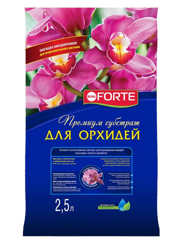 Субстрат Bona Forte для орхидей 2.5L BF29010181