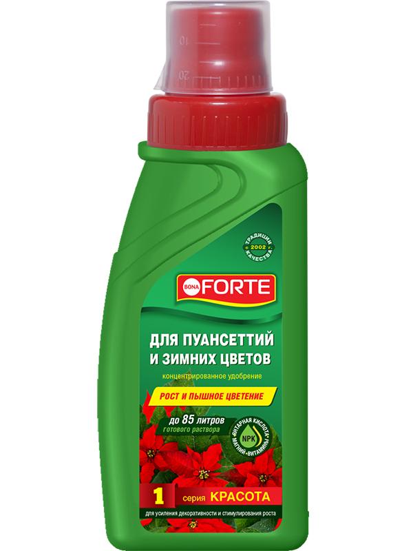 Жидкое удобрение Bona Forte Красота для пуансеттий и цветущих зимой растений 285ml BF21010341