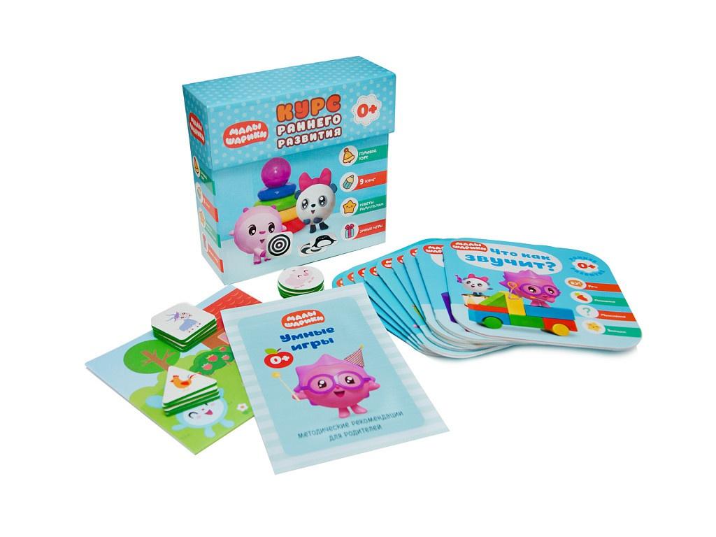 Пособие Мозаика-Синтез Комплект книг Малышарики Курс раннего развития 0+ МС11534 мозаика синтез комплект из 10 книг развивающие наклейки для малышей 1