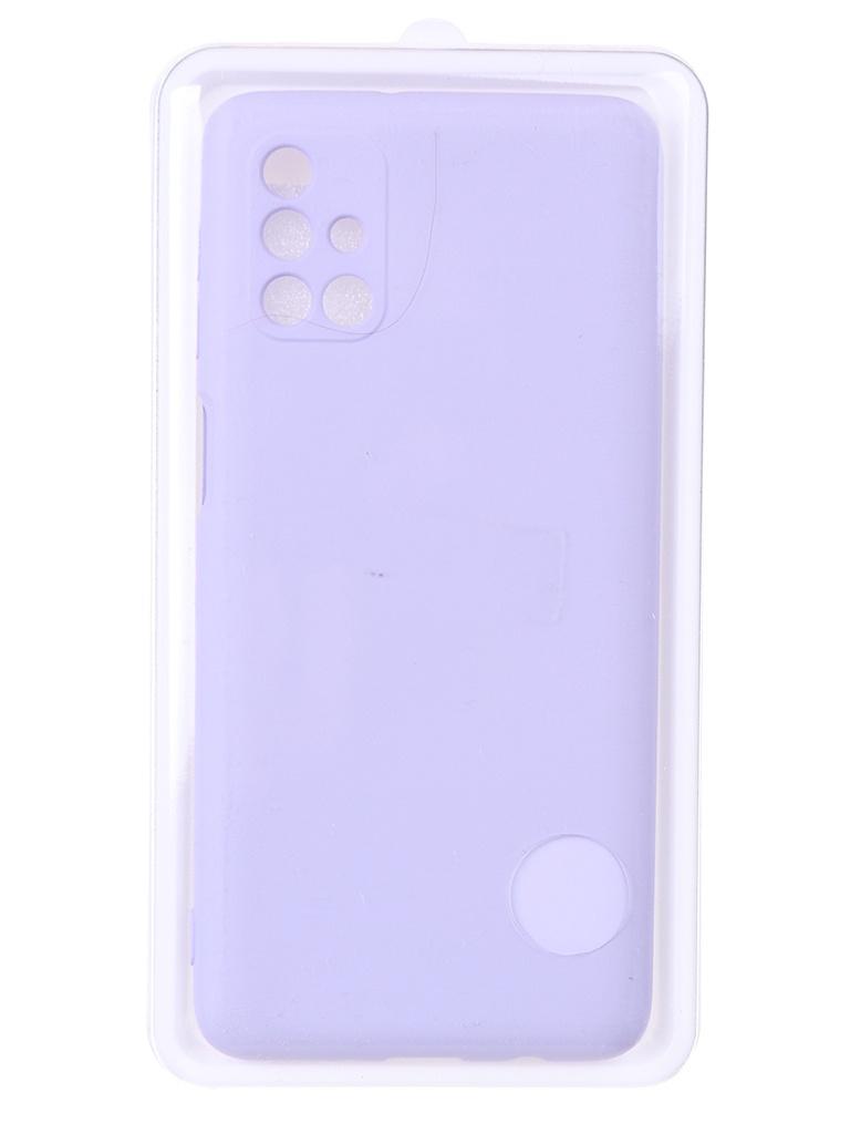 Чехол Innovation для Samsung Galaxy M31S Soft Inside Lilac 18951 чехол innovation для samsung galaxy m31s soft inside blue 18952
