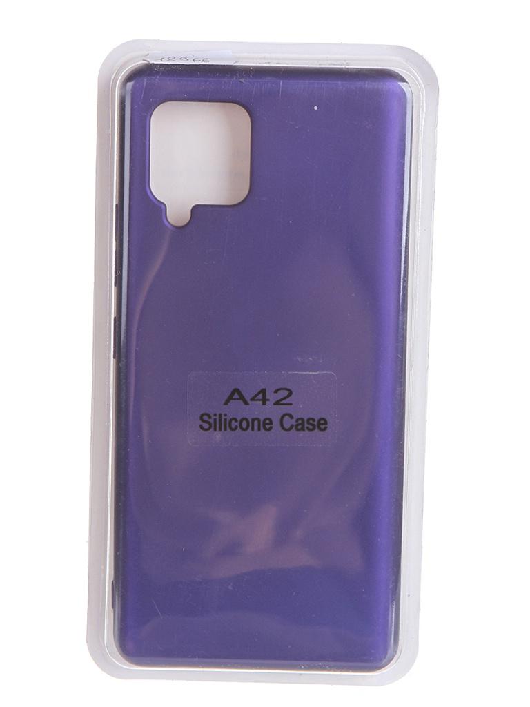 Чехол Innovation для Samsung Galaxy A42 Soft Inside Lilac 18966 чехол innovation для samsung galaxy m31s soft inside blue 18952