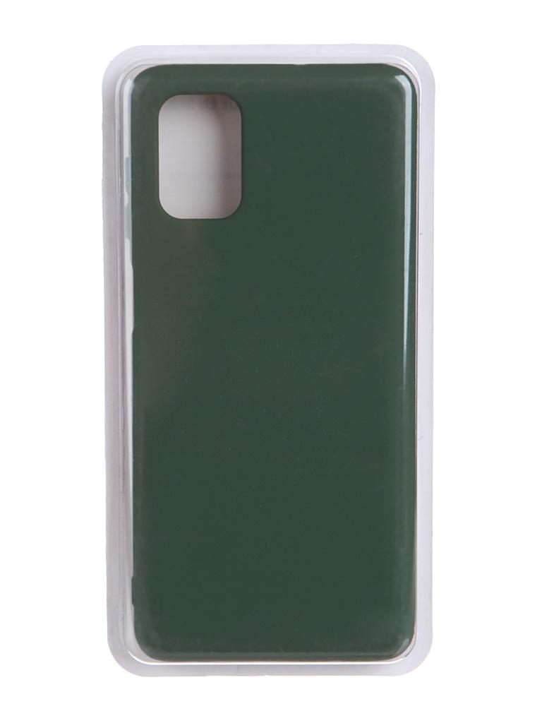 Чехол Innovation для Samsung Galaxy M51 Soft Inside Khaki 19080