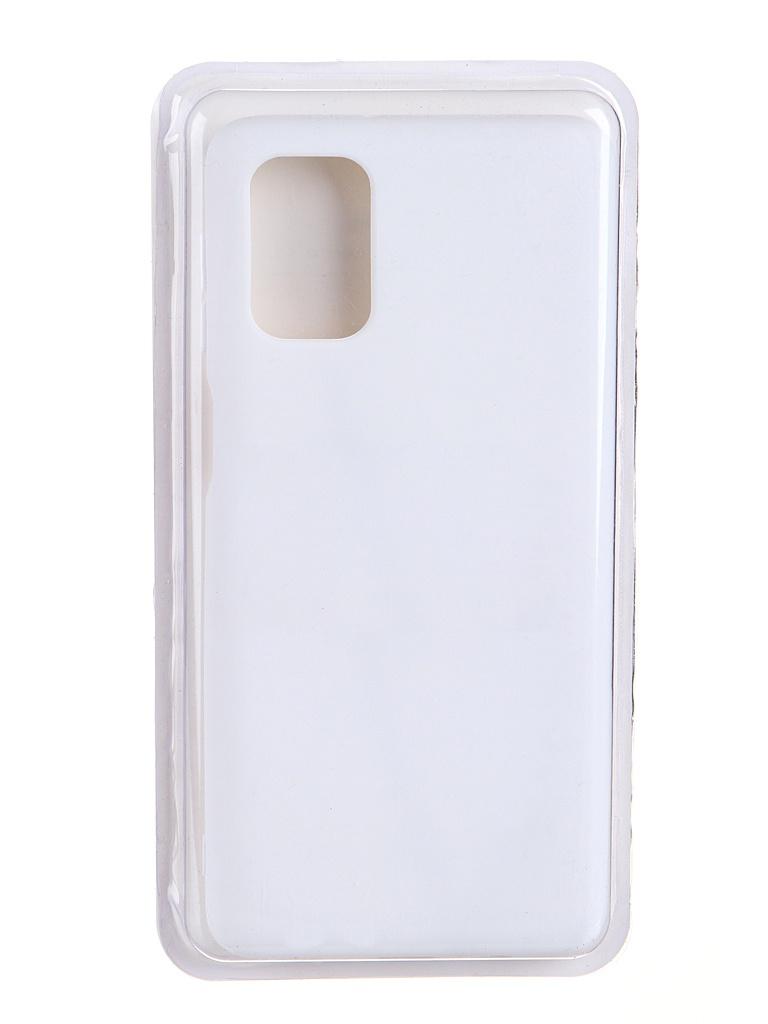 Чехол Innovation для Samsung Galaxy M31S Soft Inside White 19113 чехол innovation для samsung galaxy m31s soft inside blue 18952