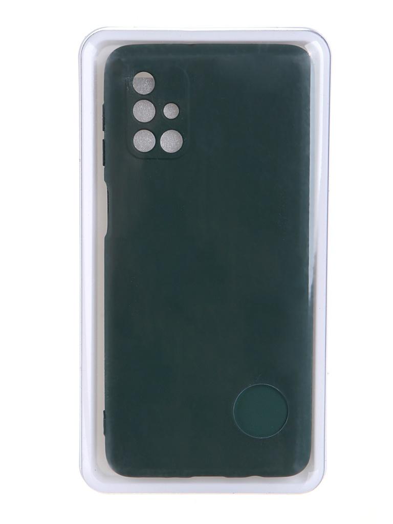 Чехол Innovation для Samsung Galaxy M31S Soft Inside Khaki 19111 чехол innovation для samsung galaxy m31s soft inside blue 18952