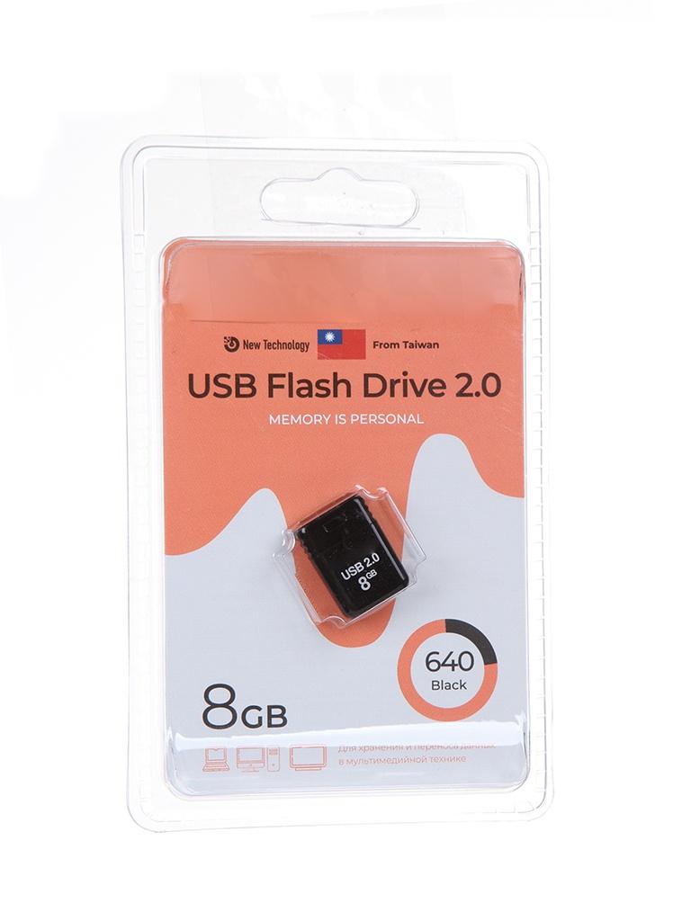 USB Flash Drive 8Gb - Exployd 640 EX-8GB-640-Black