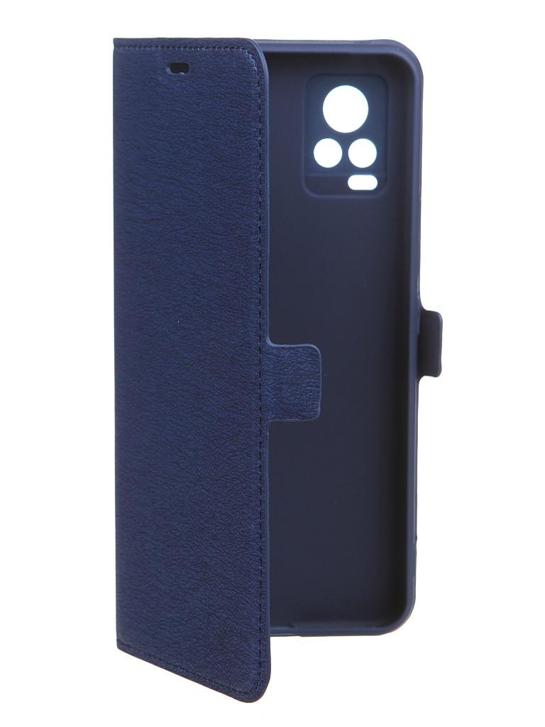 Чехол DF для Vivo V20 Flip Case Blue vFlip-09