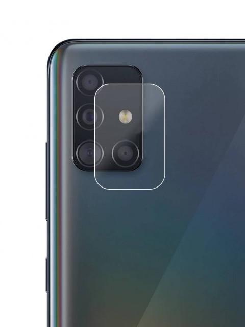 Защитное стекло Brosco на модуль камеры Samsung Galaxy M51 SS-M51-CLEAR-CAM-GLASS