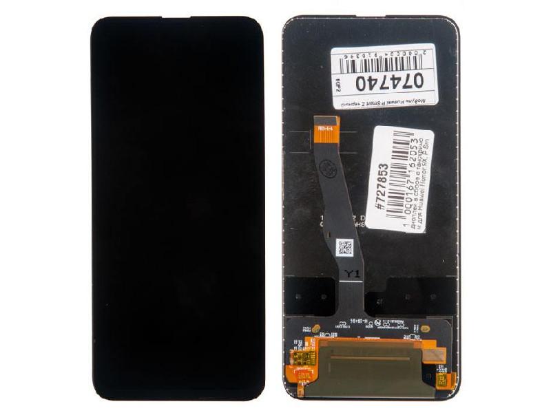 Дисплей RocknParts для Honor 9X / P Smart Z / Honor 9X Premium / Y9s Black 727853
