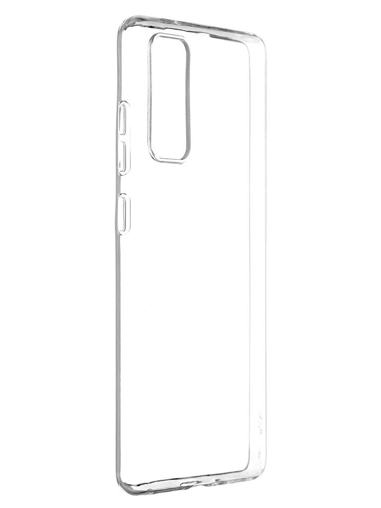 Чехол Zibelino для Samsung S20 FE Ultra Thin Case Transparent ZUTCP-SAM-S20-FE-TRN