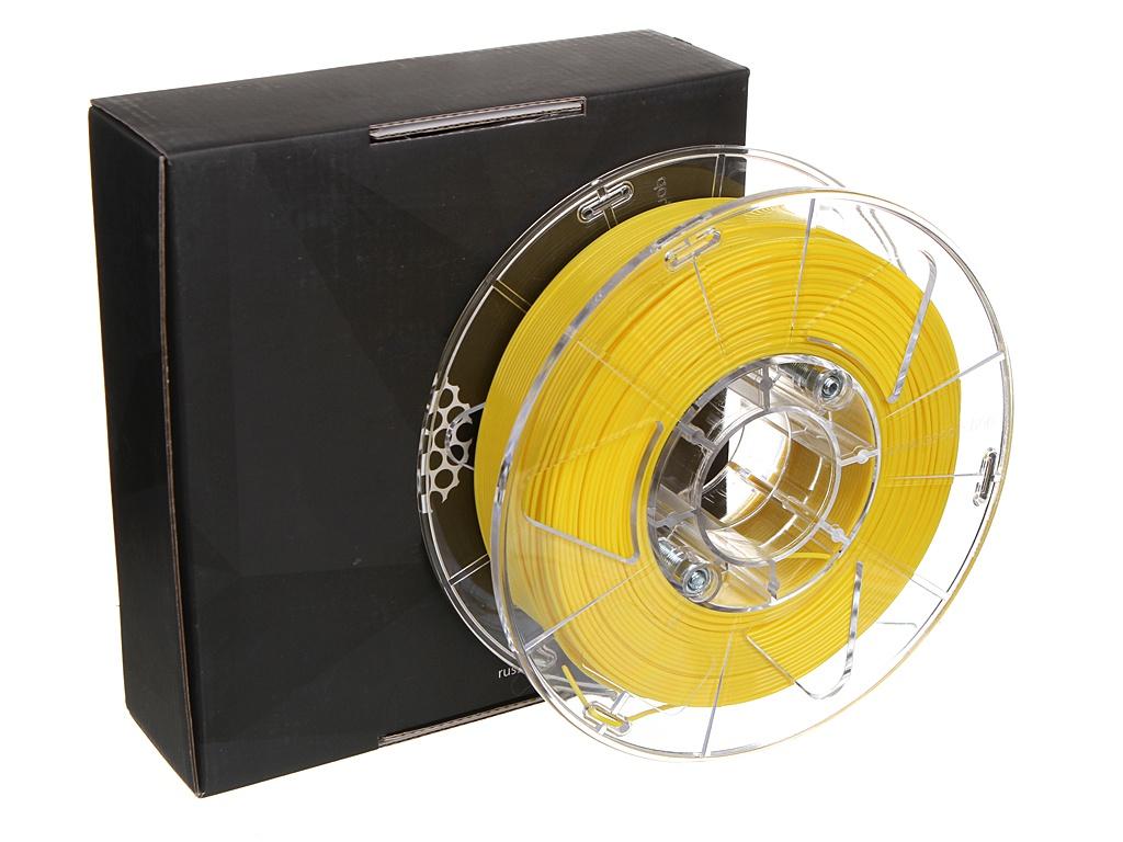 Аксессуар Cactus PLA Pro-пластик 1.75mm 750гр Yellow CS-3D-PLA-750-YELLOW