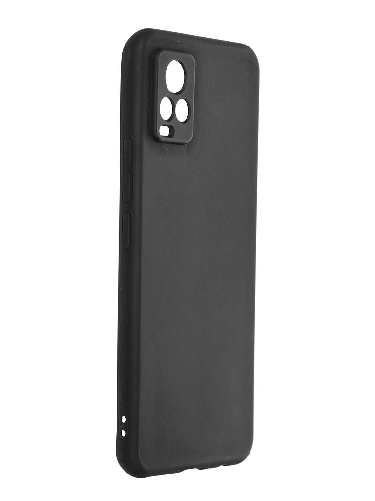 Чехол Zibelino для Vivo V20 Soft Matte Black ZSM-VIV-V20-BLK