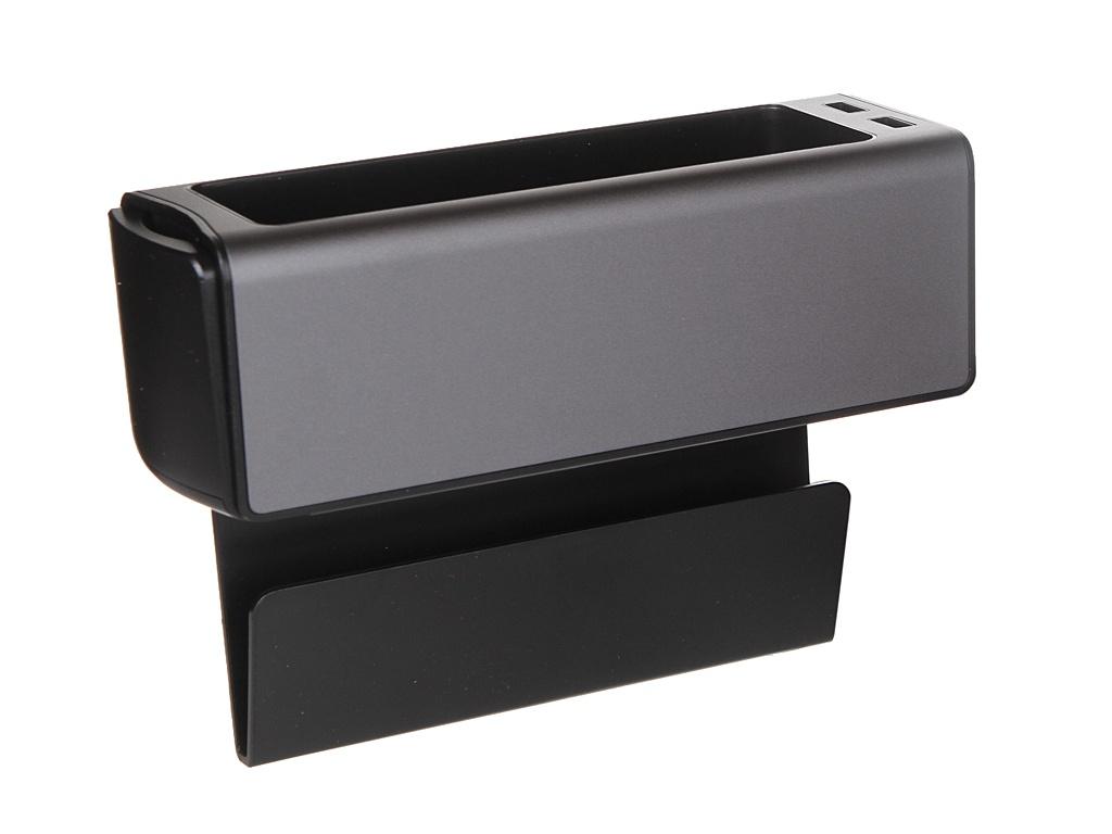 Органайзер Baseus Deluxe Metal Armrest Console CRCWH-A01