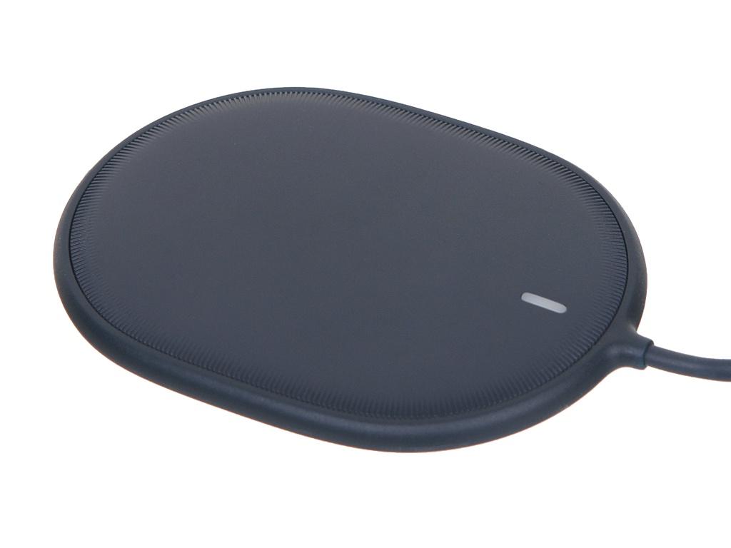 Зарядное устройство Baseus Light Magnetic Wireless Charger Blue WXQJ-03