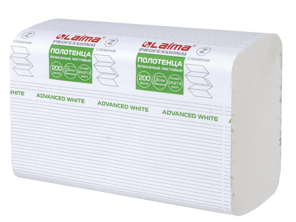 Полотенца бумажные Лайма Advanced White 2-слойные 24х21.5cm 200шт 111338