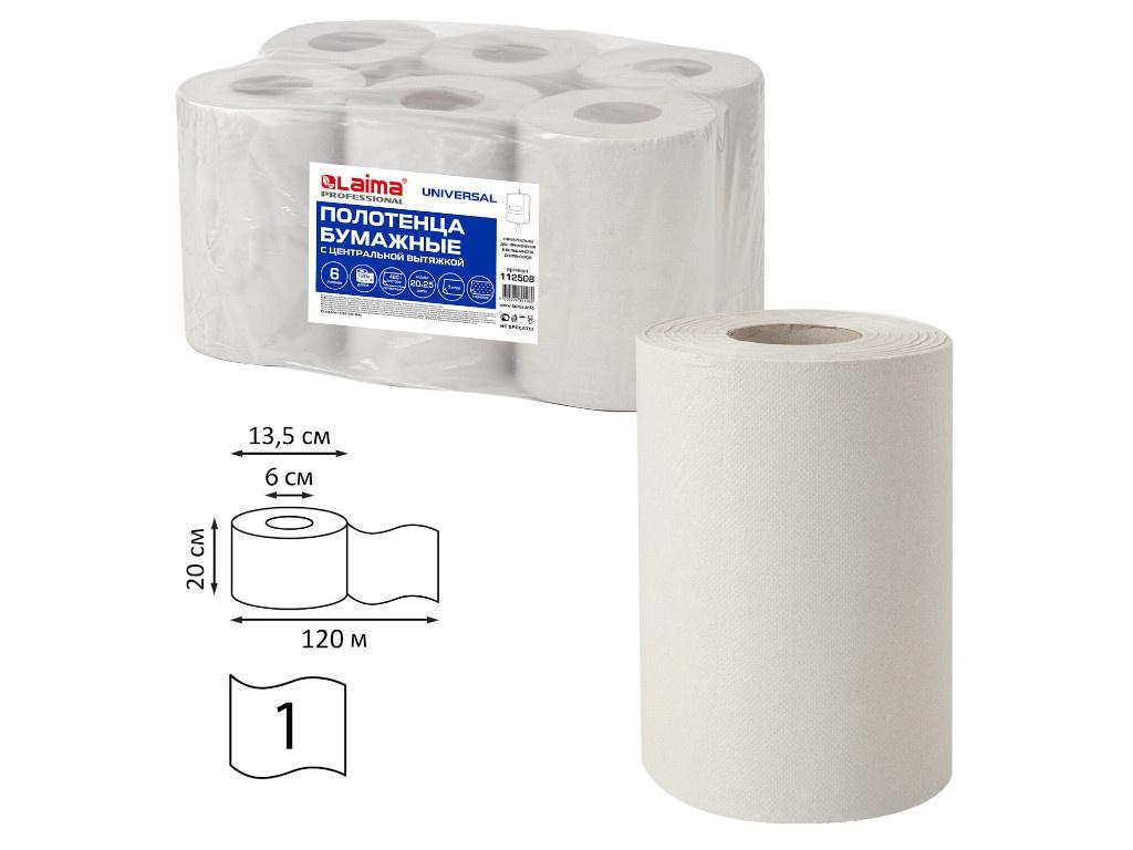 Полотенца бумажные Лайма Universal 1-слойные 120m Grey 112508