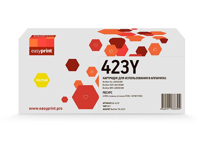 Картридж EasyPrint LB-423Y Yellow для Brother HL-L8260CDW/DCP-L8410CDW/MFC-L8690CDW