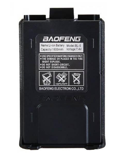 Аккумулятор Baofeng для UV-5R 1800mAh 3120