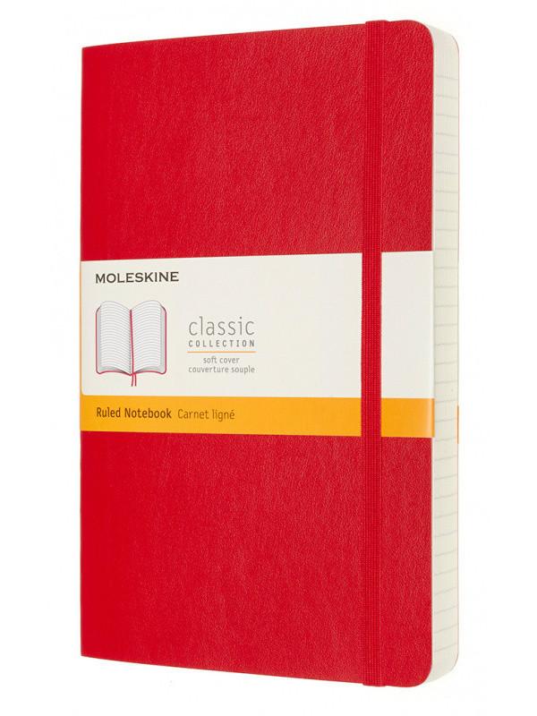 Блокнот Moleskine Classic Soft Expended Large 130х210mm 200 листов Red QP616EXPF2 / 1214841
