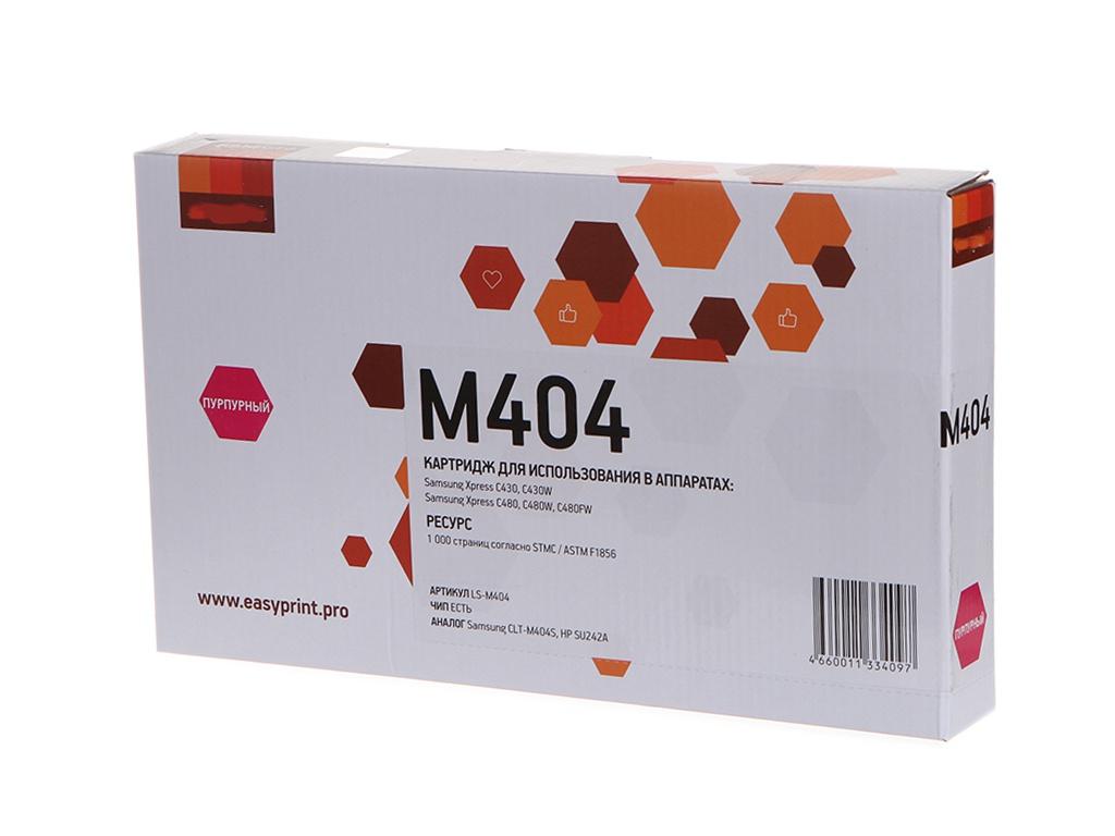 Картридж EasyPrint LS-M404 Magenta для Samsung Xpress SL-C430/C430W/C480/C480W/C480FW