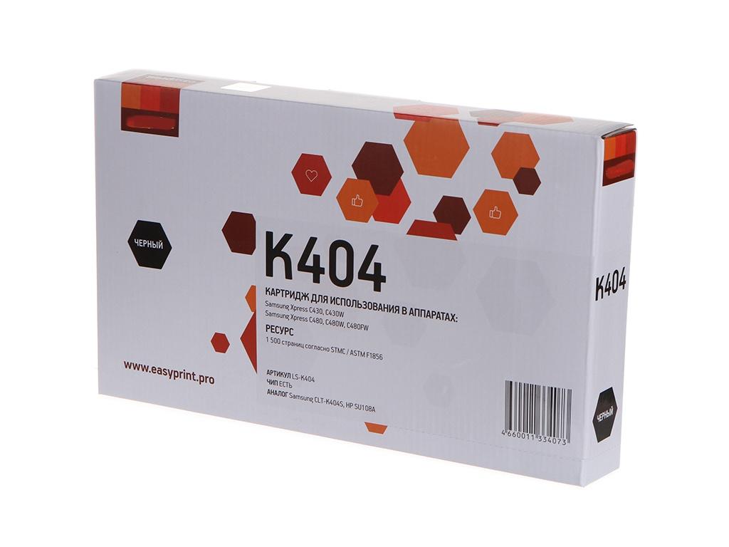 Картридж EasyPrint LS-K404 Black для Samsung Xpress SL-C430/C430W/C480/C480W/C480FW