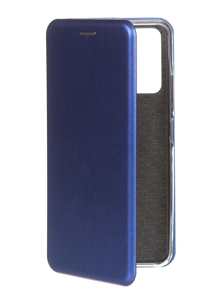 Чехол Zibelino для Honor 10X Lite Book Blue ZB-HUW-10X-LT-BLU