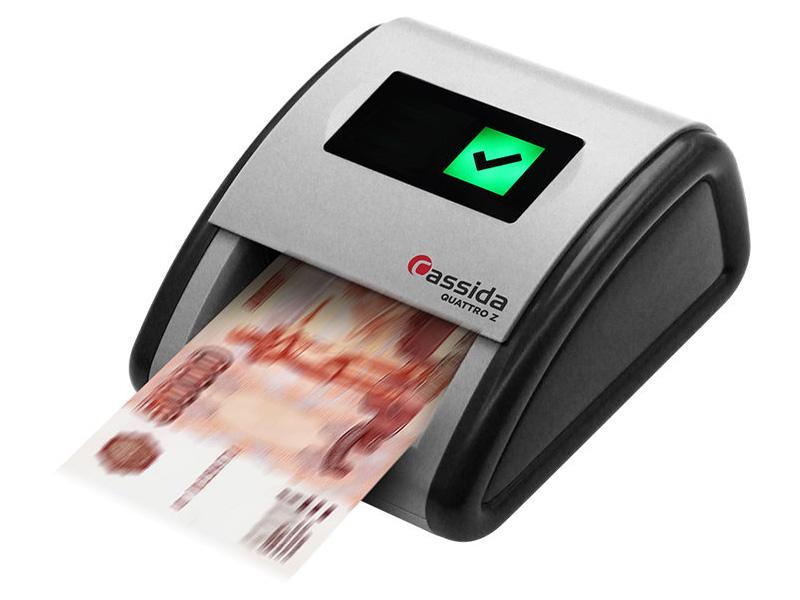 Детектор валют Cassida Quattro Z