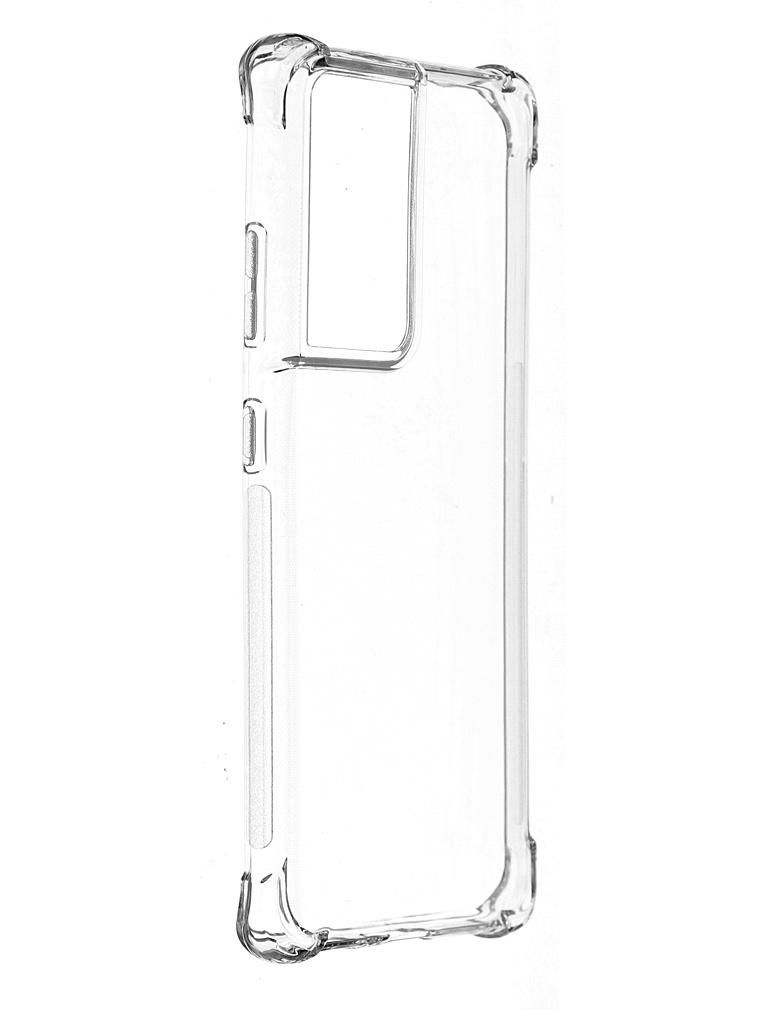 Чехол-накладка Brosco для Samsung S21 Ultra SS-S21U-HARD-TPU-TRANSPARENT