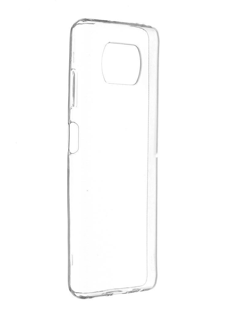 Чехол Svekla для Xiaomi Poco X3 Silicone Transparent SV-XIPCPHX3-WH