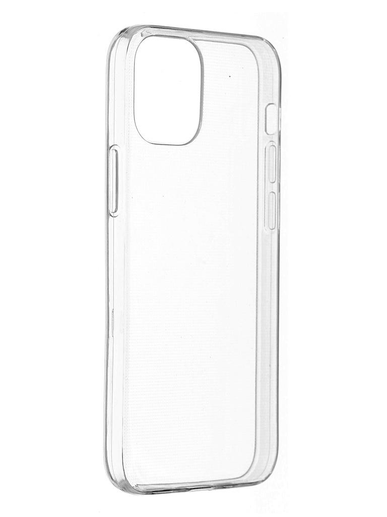 Чехол Svekla для APPLE iPhone 12 Mini Silicone Transparent SV-AP12PMINI-WH