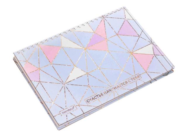 Скетчбук ArtFox Счастье начинается с тебя A5 80 листов 2724678