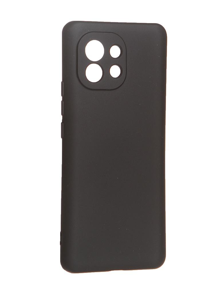 Чехол DF для Xiaomi Mi 11 с микрофиброй Silicone Black xiOriginal-18
