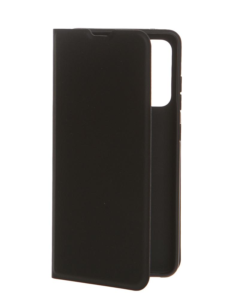 Чехол Red Line для Samsung Galaxy A52 Book Cover New Black УТ000024270