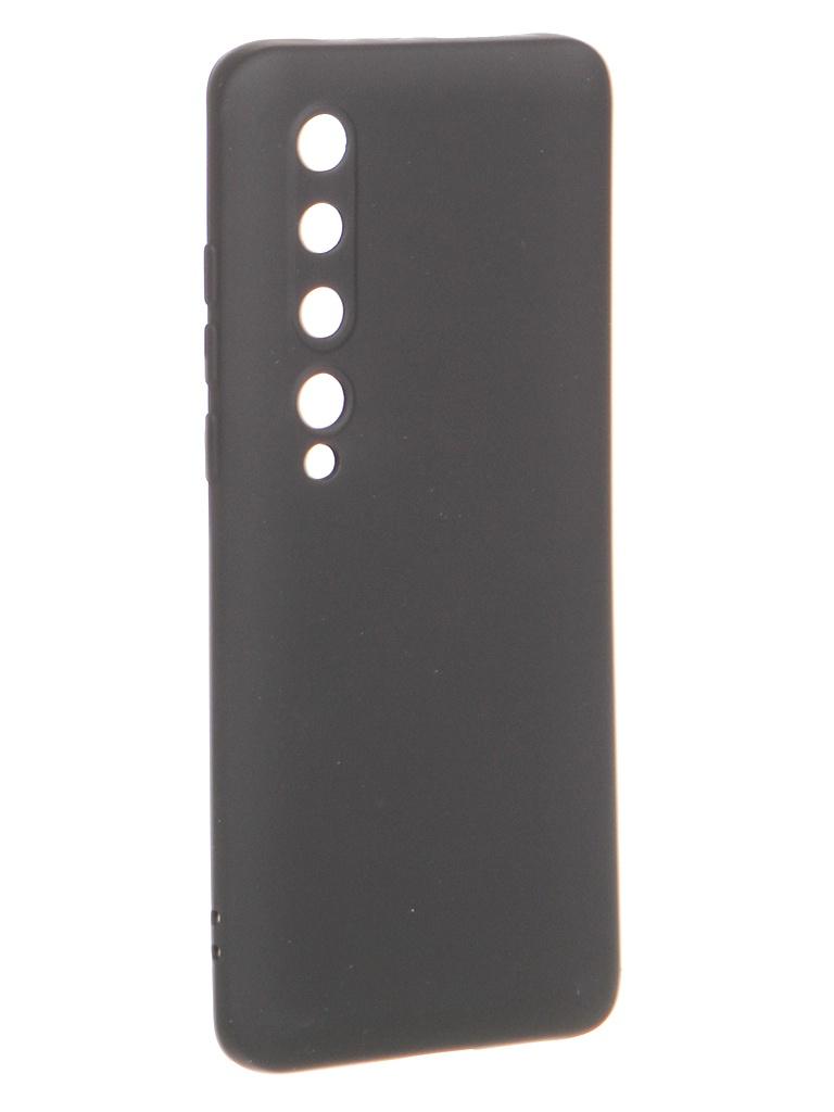 Чехол Krutoff для Xiaomi Mi 10 Silicone Case Black 12460