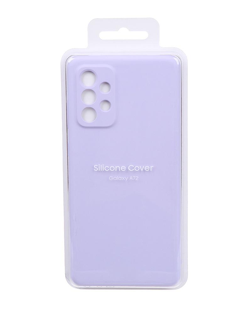 Чехол-накладка для Samsung Galaxy A72 Silicone Cover Violet EF-PA725TVEGRU