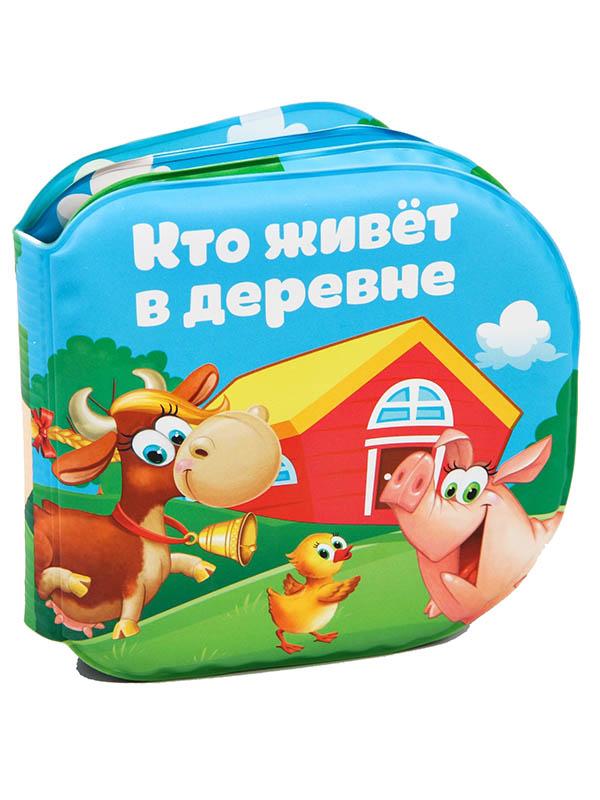 Игрушка Крошка Я Кто живёт в деревне? 2490714
