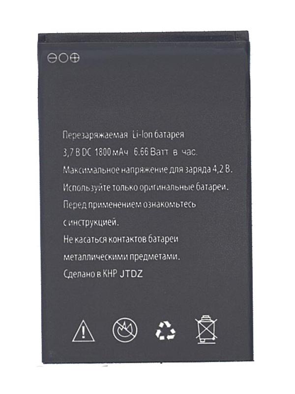 Аккумулятор Vbparts для Explay Rio / Play 1800mAh 016570