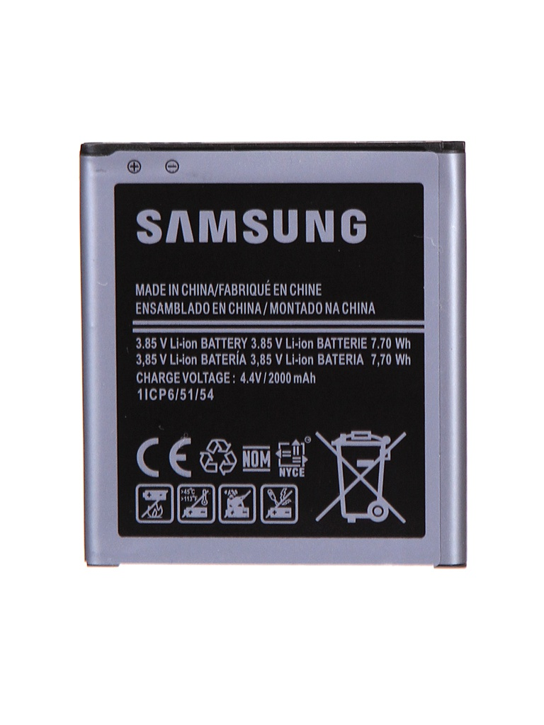 Аккумулятор Vbparts (схожий с EB-BG360CBC) для Samsung Galaxy J2 SM-J200F / SM-J200H 017128