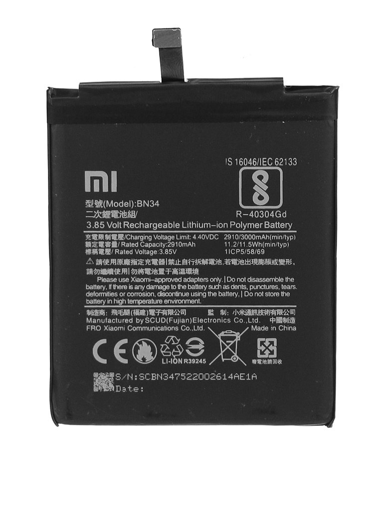 Аккумулятор Vbparts (схожий с BN34) для Xiaomi Redmi 5A 3.85V 11.17Wh 2900mAh 062126