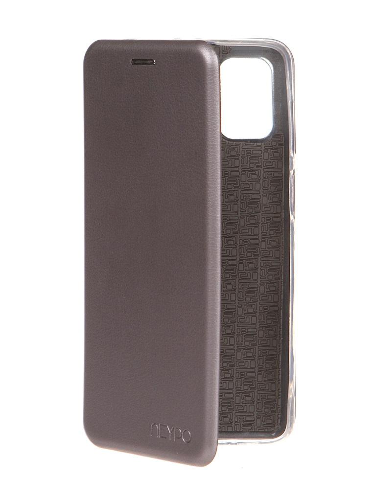 Чехол Neypo для Samsung Galaxy M51 2020 Premium Silver NSB18082