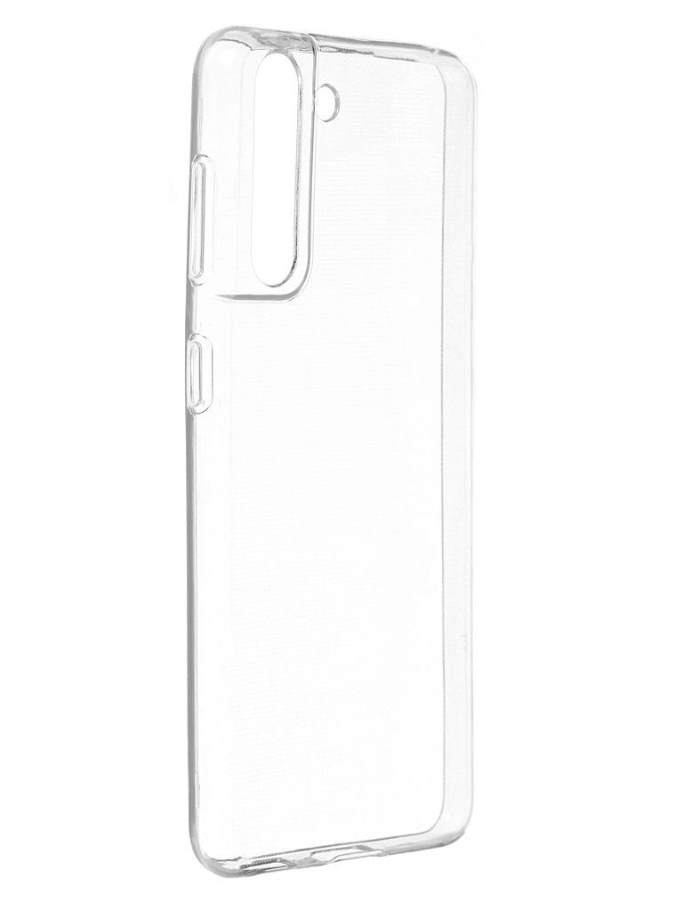 Чехол Zibelino для Samsung S21 Ultra Thin Case Transparent ZUTC-SAM-S21-LT-WH