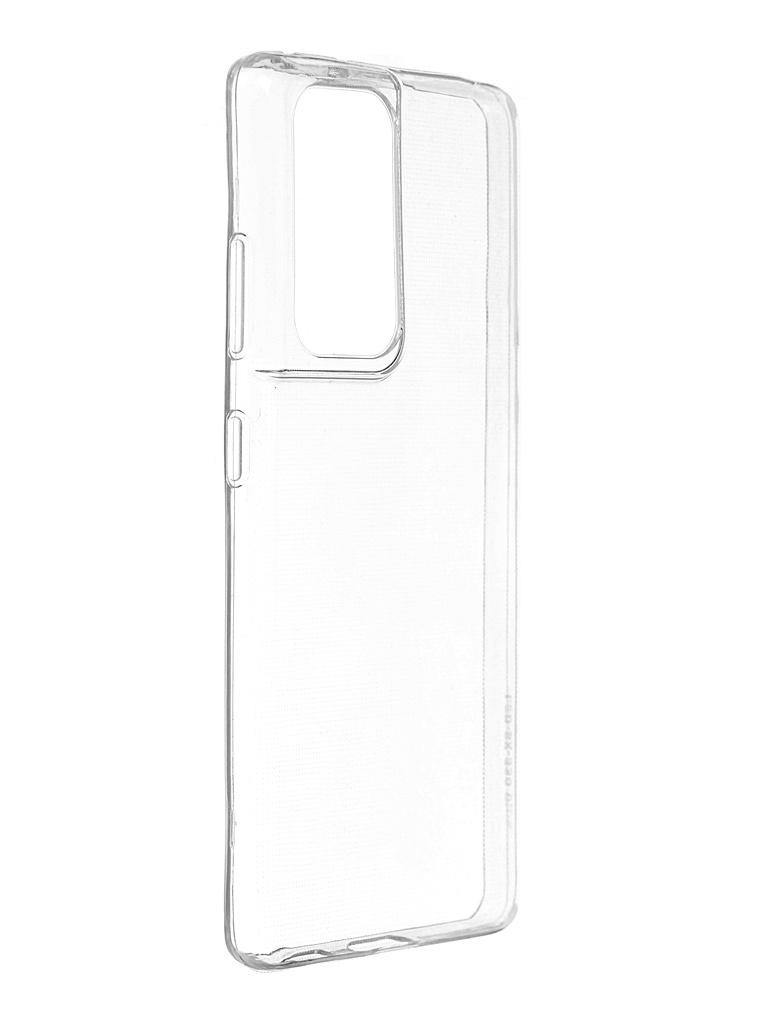Чехол Zibelino для Samsung S21 Ultra Thin Case Transparent ZUTC-SAM-S21-UL-WH